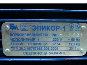 Зернодробилка Эликор исп-3 (зерно+кукуруза), фото 2