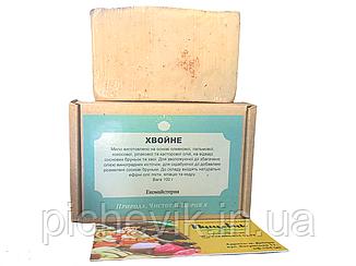 Натуральне мило Хвойне/Coniferous(Україна) Вага:100 грам