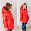 Красива дитяча куртка для дівчинки блискуча розмір 116-134, фото 2