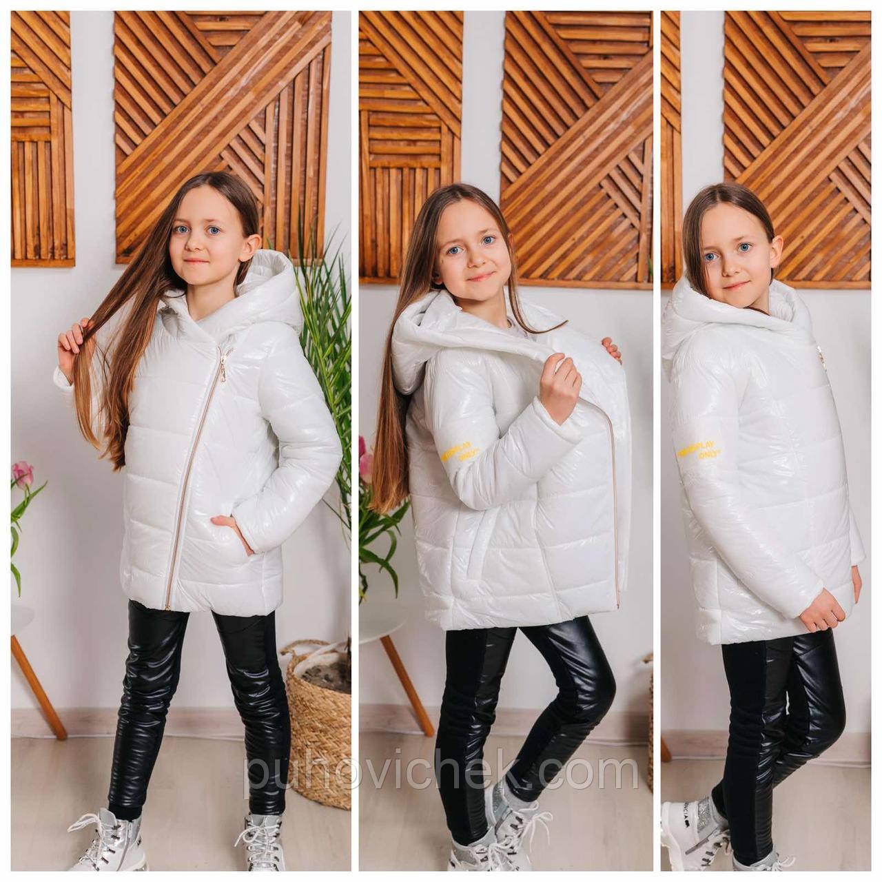 Красива дитяча куртка для дівчинки блискуча розмір 116-134