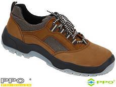 Захисне взуття з металевим підноском