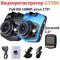 Видеорегистратор GT300