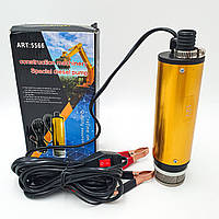 Погружной насос для перекачки топлива бензина дизеля воды помпа 12V 12л/мин 50мм UKC 5566