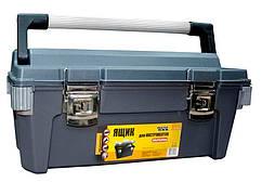 "Ящик для инструмента MASTERTOOL 25.5"" (650х275х265 мм) металлические замки 79-2100"