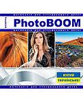 Фотобумага матовая 230 г/м2, А6, 500 листов, фото 4