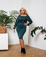 Жіночий стильний і теплий костюм джемпер з спідницею для офісу і прогулянок, фото 1