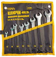 Ключи рожково-накидные MASTERTOOL набор 8 шт (6/8/10/12/13/14/17/19 мм) PROF DIN3113 пожизненная гарантия