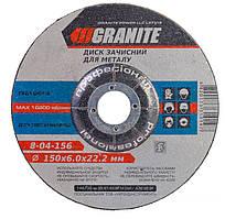 Диск абразивний зачисний по металу GRANITE 150х6.0х22.2 мм 8-04-156