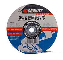 Диск абразивний зачисний по металу GRANITE 230х6.0х22.2 мм 8-04-236