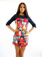 Стильное молодежное платье. Платье Кошечка коралл-синий.