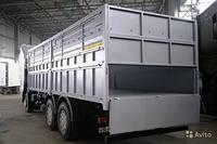 Раздвижной контейнеровоз