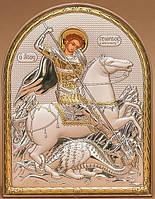 Икона Георгия Победоносца серебряная Silver Axion (Греция) 40 х 56 мм