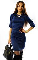 Коктейльное платье Женева синего цвета