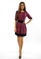Броское молодежное платье. Платье Моника коралл.