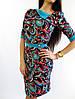 Стильное женское платье.Эсми бирюза, фото 4