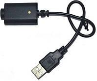 Зарядное устройство USB для разъема типа eGo (17584-3)