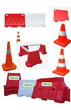 Элементы дорожного ограждения: конуса, блоки дорожные, столбики...