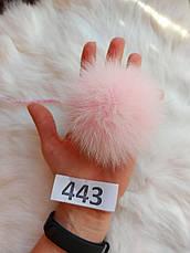 Меховой помпон для шапок/шарфов, резиночек, украшений, на обувь Песец, Нежно розовый, фото 2