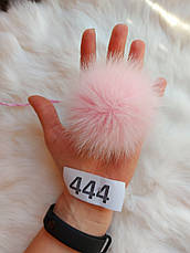Меховой помпон для шапок/шарфов, резиночек, украшений, на обувь Песец, Нежно розовый, фото 3