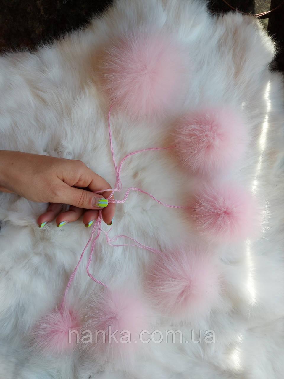 Меховой помпон для шапок/шарфов, резиночек, украшений, на обувь Песец, Нежно розовый
