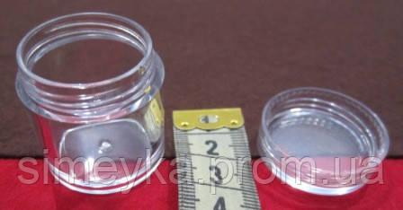 Органайзер-кругляшок диаметр 3 см, высота 3 см, 1 шт - для бисера, бусин, мелкой фурнитуры