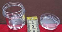 Органайзер-кругляшок диаметр 3 см, высота 3 см, 1 шт - для бисера, бусин, мелкой фурнитуры, фото 1