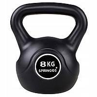 Гиря спортивная (тренировочная) Springos 8 кг FA1003