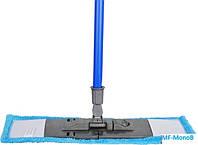 Швабра Dreamland для влажной уборки Синяя (MF-MonoB)