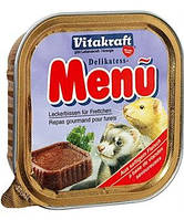 Vitakraft FERRET Menu (Витакрафт) - консервы для хорьков 100 гр