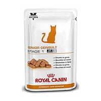 Лечебный консервированный корм для кошек до 7 лет Royal Canin Senior Consult Stage 1 WET - 100 г