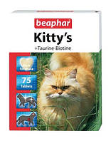 Витамины для кошек Beaphar Kitty's Taurin - Biotin (Беафар Китти'с Таурин – Биотин) 75 шт