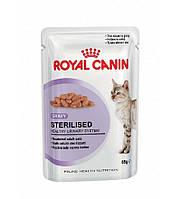 Консервы для стерилизованных кошек Royal Canin Sterilised 85 г
