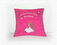Подушка з Принцесою і написом рожева, фото 3