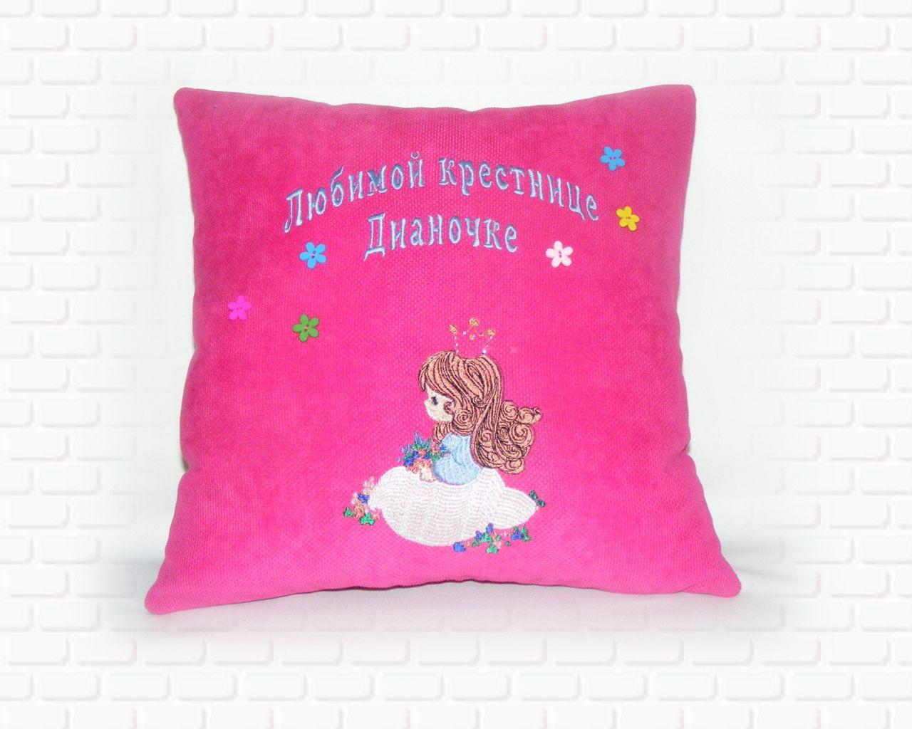 Подушка з Принцесою і написом рожева