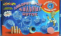 """Мультяшки Набор для творчества """"Мыло с приколами"""" 32*20*7 см арт.8321"""