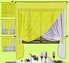 Комплект штор Лиана Желтая, кухонные