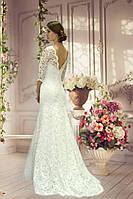 """Свадебное платье""""Venecia 2"""""""