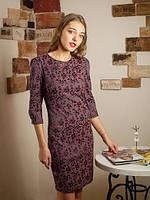 Коктейльное платье Линда сирень