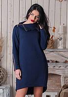 Модное теплое платье Санта синего цвета 50