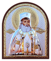 Икона Серебряная Святой Лука Silver Axion (Греция) 85 х 105 мм