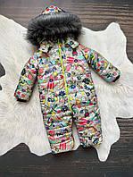 """Детский зимний цельный комбинезон с капюшоном и набивной овчиной """"Boom"""" серый (размеры 80,86 и 92 см)"""