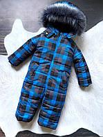 """Детский зимний цельный комбинезон с капюшоном от 1 года """"Клетка синяя"""" (размеры 80,86,92,98 и 104 см)"""