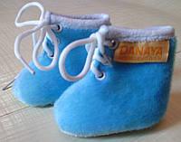 Пинетки-ботиночки голубые