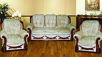 """Диван и кресла """"Орхидея"""""""