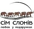 Семь Слонов- магазин подарков,кованой мебели и  предметов интерьера  оптом и в розницу
