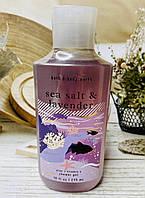 Гель для душу Bath and Body Works Морська сіль і лаванда