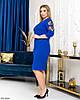 Женское Силуэтное Платье 52, 54, фото 2