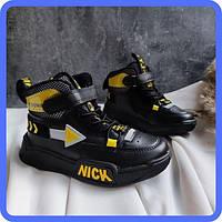 Демисезонные яркие ботинки для мальчика
