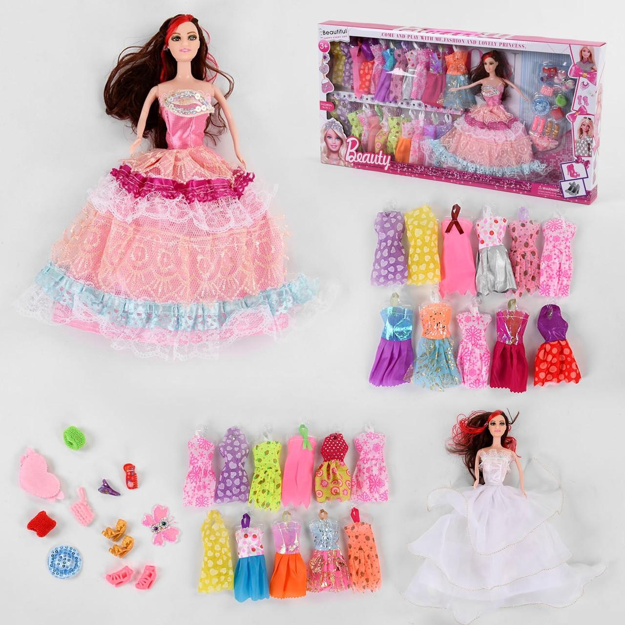 """Кукла 665 В-2 """"Гардероб"""", платья. Кукла для девочек"""