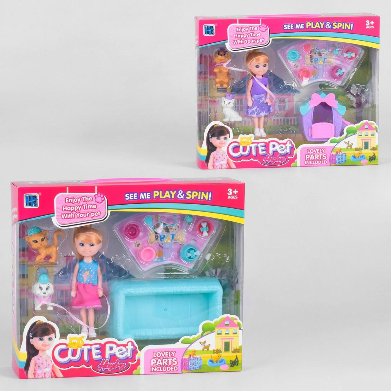 Лялька HB 038 B 2 вихованця, аксесуари. Лялька для дівчаток